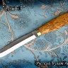 Финка Ромб №3, клинок сталь У8, рукоять карельская береза