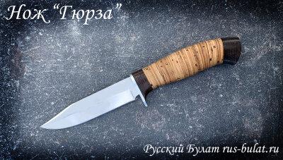 "Нож ""Гюрза"", клинок сталь 95Х18, рукоять береста"