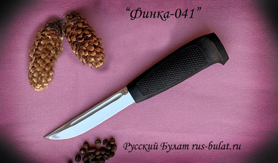 Финка-041, клинок сталь 95х18, рукоять и чехол резинопластик