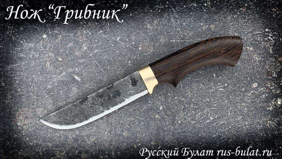 """Нож """"Грибник"""" ручная ковка, клинок сталь 9ХС, рукоять венге"""