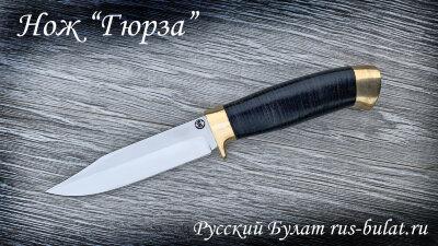 """Нож """"Гюрза"""", клинок порошковая сталь ELMAX, рукоять кожа, латунь"""