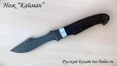 """Нож """"Кайман"""", клинок дамасская сталь,рукоять венге"""