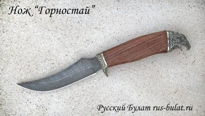 """Нож """"Горностай"""", клинок дамасская сталь, рукоять бубинга, мельхиор"""