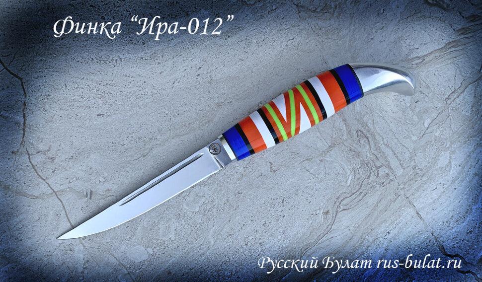Жиганская финка Ира 012, клинок кованая сталь 95х18, рукоять наборный пластик