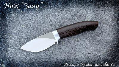 "Нож ""Заяц"", клинок сталь 95х18, рукоять венге"