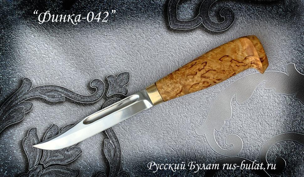 Финка-042, клинок сталь У8, рукоять карельская береза