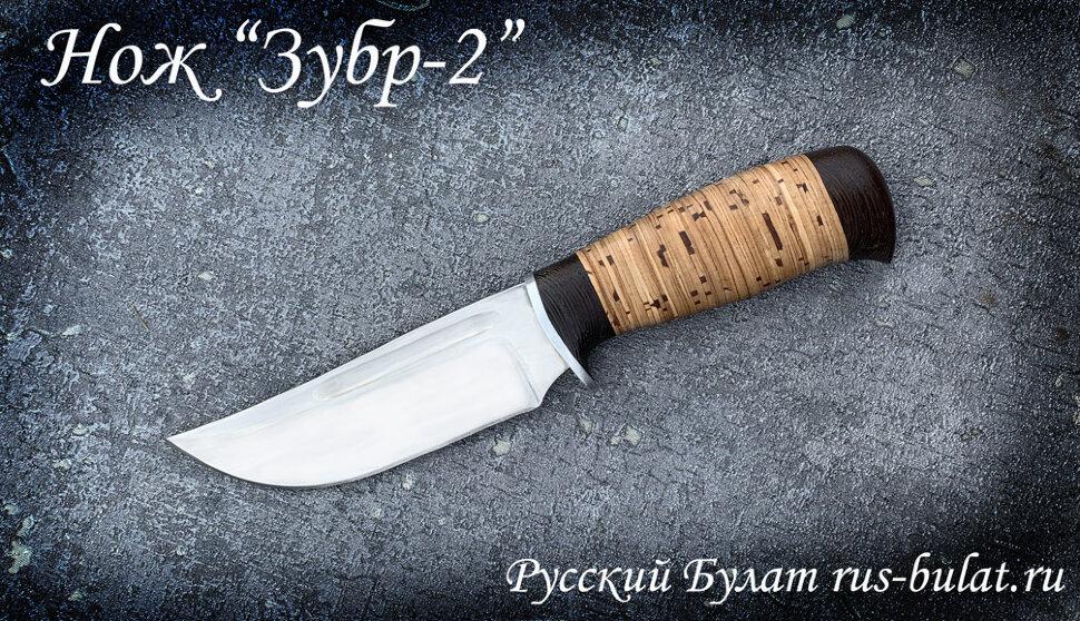 "Нож ""Зубр-2"", клинок сталь 65Х13, рукоять береста"