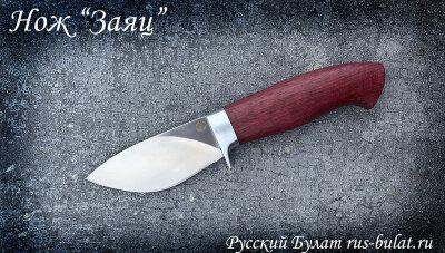 "Нож ""Заяц"", клинок порошковая сталь elmax, рукоять амарант"