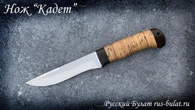 """Нож """"Кадет"""", клинок сталь 95х18, рукоять береста"""