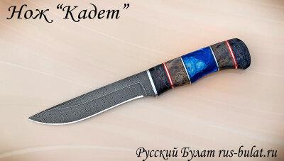 """Нож """"Кадет"""", клинок дамасская сталь, рукоять наборная"""