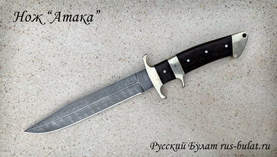 """Нож """"Атака"""", цельнометаллический, клинок дамасская сталь, рукоять венге, мельхиор"""