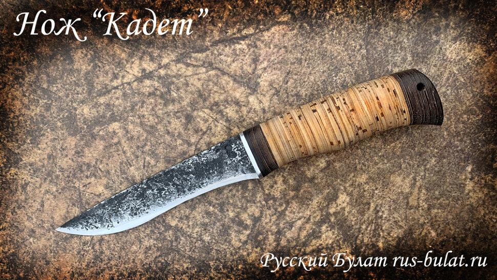 """Нож """"Кадет"""", клинок сталь 9хс, рукоять береста"""