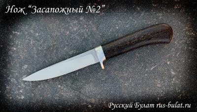 """Нож """"Засапожный №2"""", клинок сталь 95Х18, рукоять венге"""