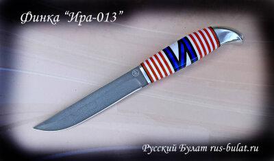 Жиганская финка Ира 013, кованая сталь Х12МФ, наборный пластик