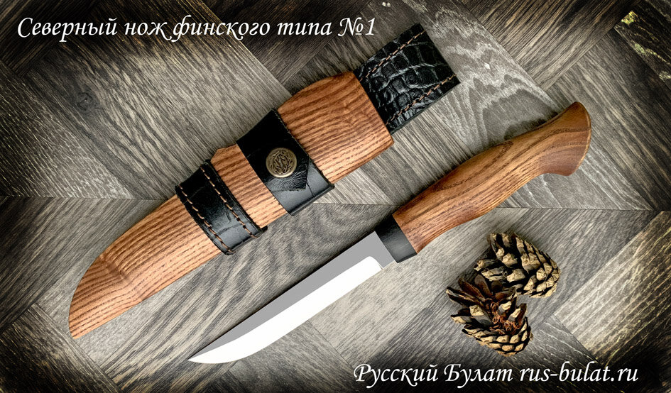 """""""Северный нож финского типа №1"""", клинок сталь 95Х18, рукоять и чехол ясень."""