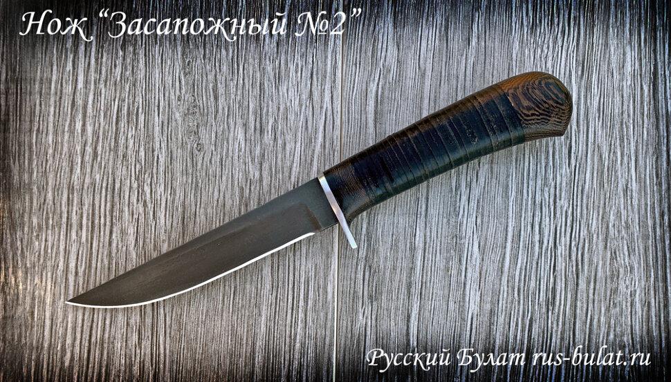 """Нож """"Засапожный №2"""", клинок сталь х12мф, рукоять кожа"""