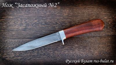 """Нож """"Засапожный №2"""", клинок авторский композит, рукоять падук"""