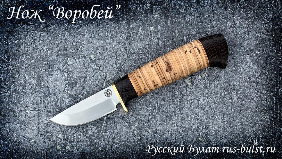 "Нож ""Воробей"", клинок порошковая сталь ELMAX, рукоять береста"