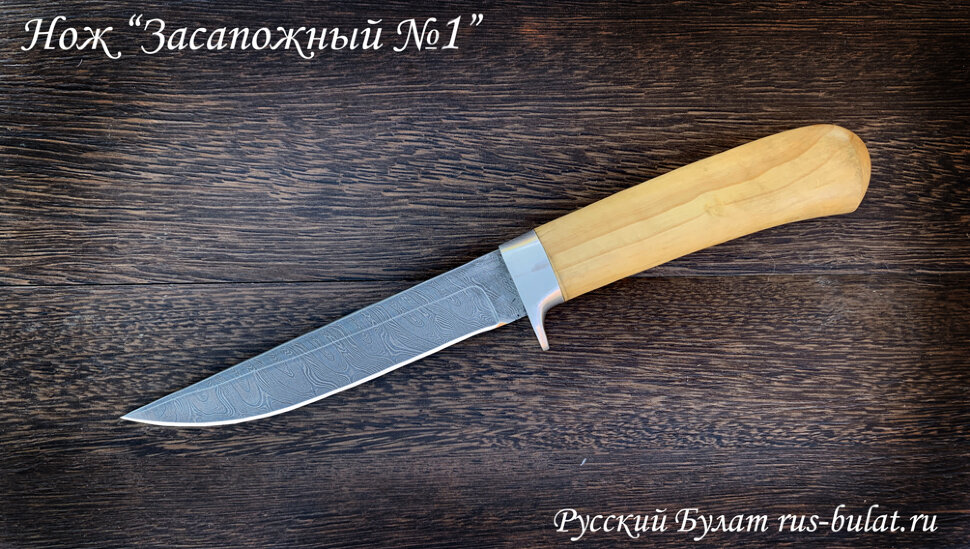 """Нож """"Засапожный №1"""", клинок дамасская сталь, рукоять самшит"""
