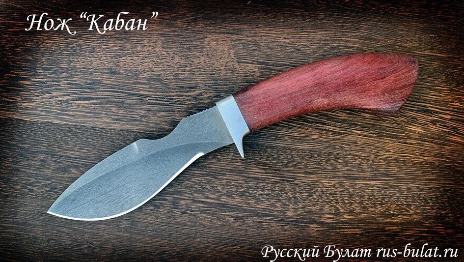 """Нож """"Кабан"""", клинок сталь х12мф, рукоять амарант"""