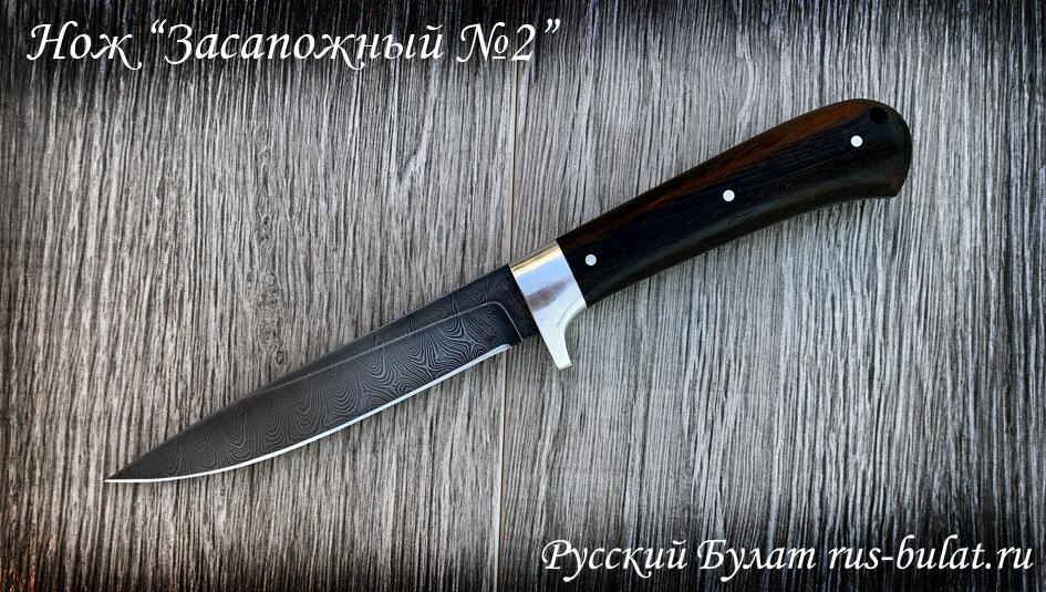 """Нож """"Засапожный №2"""", цельнометаллический, клинок дамасская сталь, рукоять венге"""