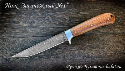 """Нож """"Засапожный №1"""", цельнометаллический, клинок дамасская сталь, рукоять бубинга"""