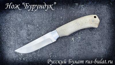 """Нож """"Бурундук"""", цельнометаллический, клинок сталь 95Х18, рукоять лосиный рог"""