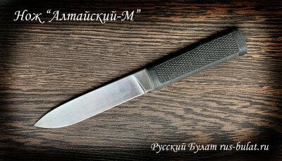 """Нож """"Алтайский-МС"""", клинок сталь 95х18, рукоять и чехол резинопластик (цвет черный)"""