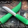 Финка Ромб №1, клинок сталь 95х18, рукоять и чехол резинопластик (цвет зеленый)