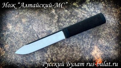 """Нож """"Алтайский-МС"""", клинок сталь D2, рукоять и чехол резинопластик (цвет черный)"""