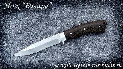 """Нож """"Багира"""", цельнометаллический, клинок сталь 65Х13, рукоять венге"""