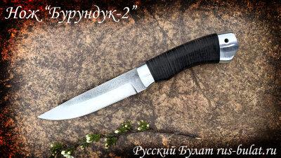 "Нож ""Бурундук-2"", клинок сталь 95Х18, след ковки, рукоять кожа, металл"