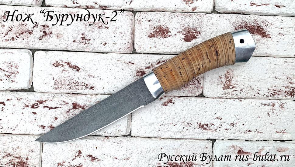"""Нож """"Бурундук-2"""", клинок сталь х12мф, рукоять береста, металл"""