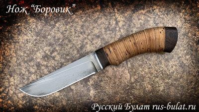 """Нож """"Боровик"""", клинок авторский композит, рукоять береста"""