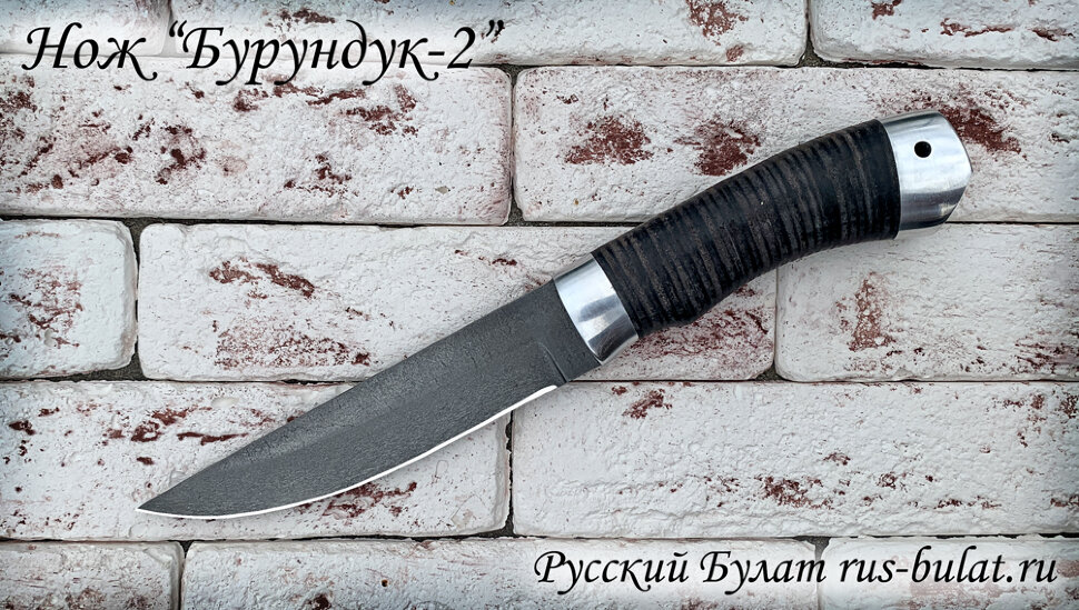 """Нож """"Бурундук-2"""", клинок сталь х12мф, рукоять кожа, металл"""