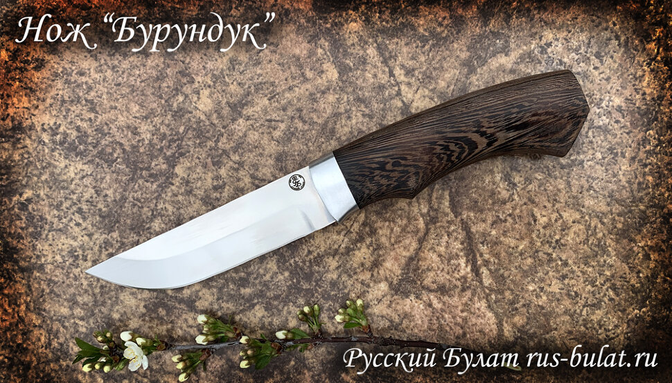 """Нож """"Бурундук"""", клинок сталь 95Х18, рукоять венге"""
