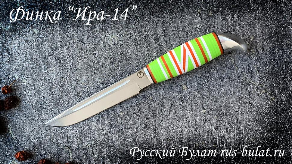 Жиганская финка Ира 014, клинок кованая сталь У8, наборный пластик