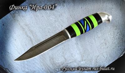 Жиганская финка Ира 004, клинок дамасская сталь, рукоять наборный пластик