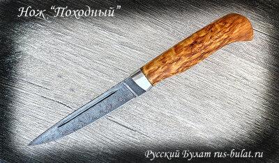 """""""Походный"""", клинок дамасская сталь, рукоять карельская береза"""