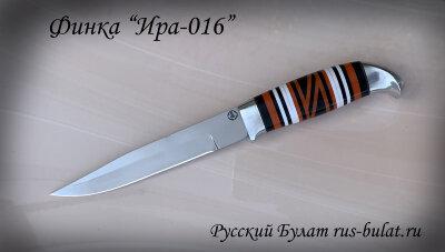 Жиганская финка Ира 016, клинок кованая сталь У8, наборный пластик