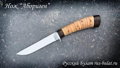 "Нож ""Абориген"", клинок сталь 95х18, рукоять береста"
