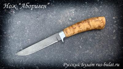 "Нож ""Абориген"", клинок сталь х12мф, рукоять карельская береза"