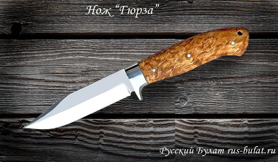 """Нож """"Гюрза"""", цельнометаллический, клинок сталь 95х18, рукоять карельская береза"""