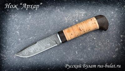 "Нож ""Архар"", клинок дамасская сталь, рукоять береста"