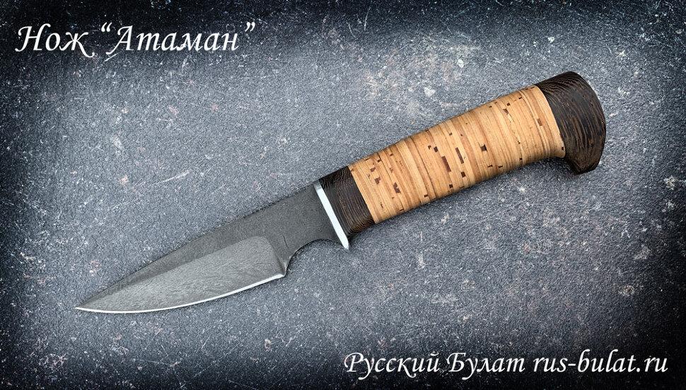 """Нож """"Атаман"""", клинок сталь х12мф, рукоять береста"""