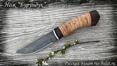 """Нож """"Бурундук"""", клинок дамасская сталь, рукоять береста"""