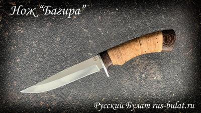 """Нож """"Багира"""", клинок сталь 95х18, рукоять береста"""