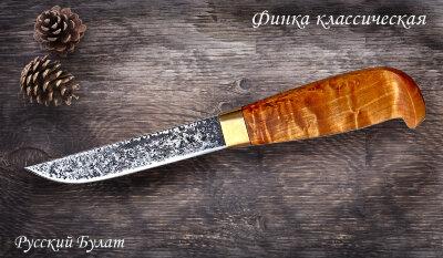 """""""Финка классическая"""", клинок сталь У8 (ручная ковка), рукоять карельская берёза"""