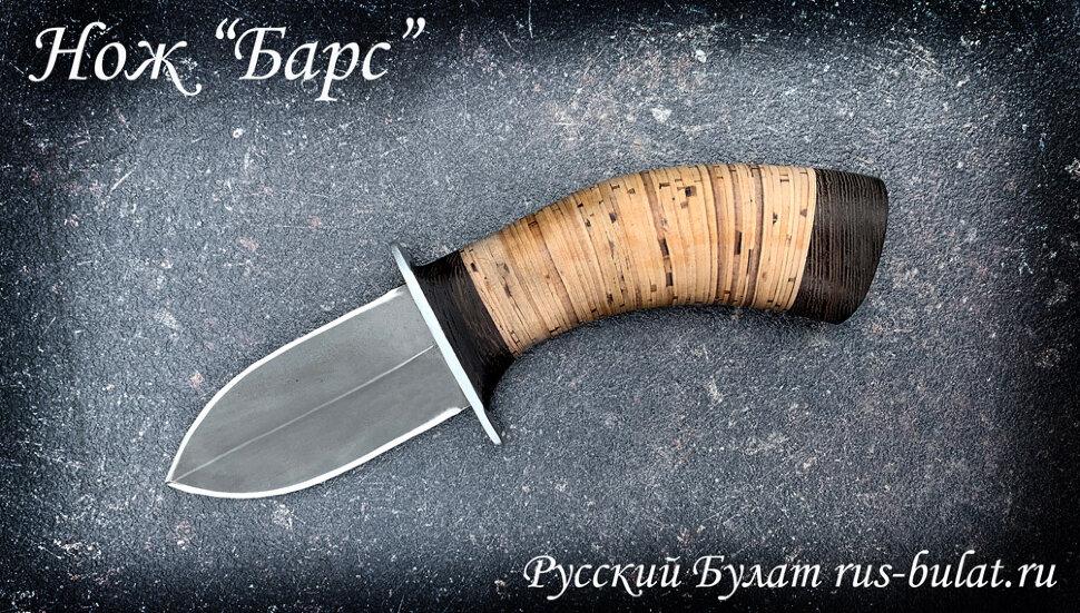 """Нож """"Барс"""", клинок сталь х12мф, рукоять береста"""