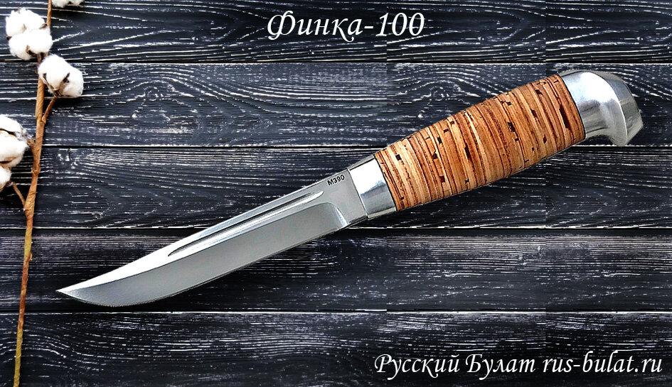"""""""Финка-100"""", клинок порошковая сталь М390, рукоять береста, металл"""